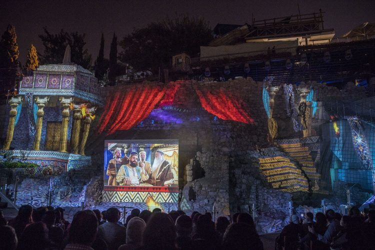 City of David Lightshow