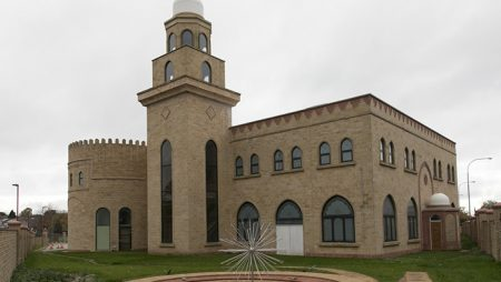 Anjuman El-Saifee Community Centre
