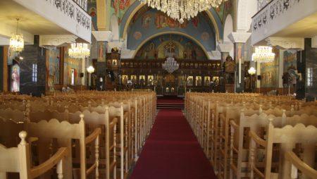 Agion Panton Church